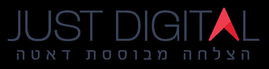 לוגו just digital