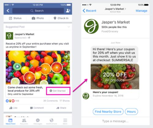 ניהול קמפיין בפייסבוק