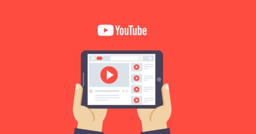 המדריך השלם לפרסם ביוטיוב 2020
